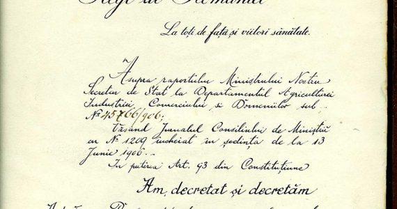 Decretul regal de infiintare a IGR.